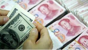 4月24日,人民币中间价报6.7205,下调123点