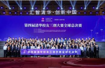 探讨科技成果产生、转化的新规律和新方式 清华大学副校长薛其坤
