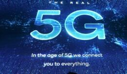 浙政发〔2019〕11号浙江省人民政府关于加快推进5G产业发展的实施意见