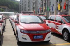 广州市全面推广纯电出租车