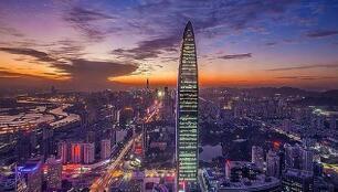 深圳一季度经济运行稳健 地区生产总值同比增长7.6%