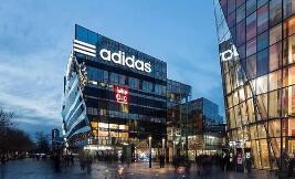 阿迪达斯第一季度营业利润8.75亿欧元 超过分析师预估