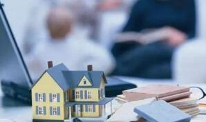 前4月75家房企销售额破百亿 百强门槛升至74亿