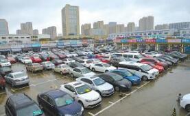 沪府规〔2019〕20号上海市人民政府关于本市轻型汽车实施第六阶段国家机动车大气污染物排放标准的通告