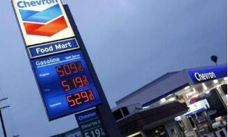 阿纳达科石油(Anadarko Oil)取消雪佛龙的收购交易