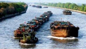 中共中央办公厅 国务院办公厅印发《大运河文化保护传承利用规划纲要》