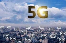 郑州市已开通96个5G基站