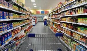 2019年4月份社会消费品零售总额增长7.2%