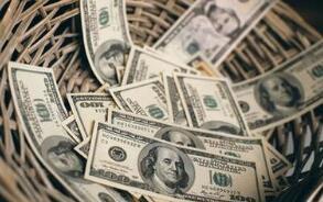 5月21日,人民币兑美元中间价报6.8990   调贬2个基点