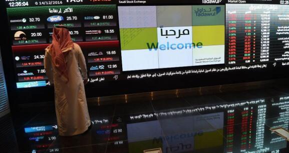 沙特购物中心巨头Arabian Centres的股票在首次IPO中大幅下挫