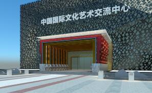 立足首都功能定位 打造中国民族品牌文化高地