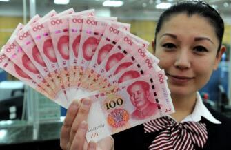 中国农业发展银行在澳门发行人民币债券