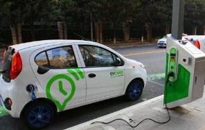 新能源汽车全产业链投资累计超2万亿元 2025年迎来高速成长期
