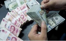 5月23日,人民币兑美元中间价报6.8994,上一交易日中间价报6.8992