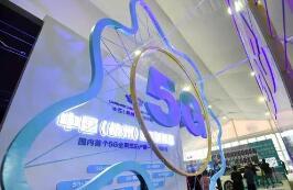 杭州5G创新谷开园,吸引5G产业链上市公司入驻