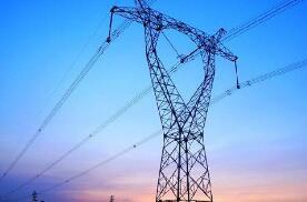 国家电网在巴西投资超124亿美元
