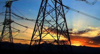 国家发展改革委 国家能源局关于印发《输配电定价成本监审办法》的通知发改价格规〔2019〕897号