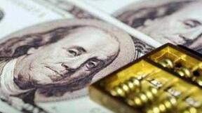 由于美债收益率触及19个月新低,美元周二持稳
