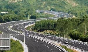 交通运输标准化管理办法(中华人民共和国交通运输部令2019年第12号)
