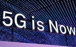 """5G商用多领域""""踩点"""" 万亿级产业群显山露水"""