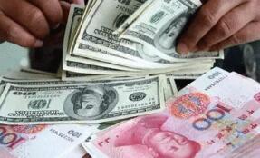 5月31日,人民币兑美元中间价报6.8992 下调2点