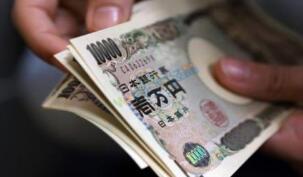 日元升至五个月高点  美元/日元跌0.1%至108.20
