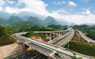 加快推进高速公路电子不停车快捷收费 应用服务实施方案