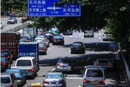 广州车牌指标6月增加7000个