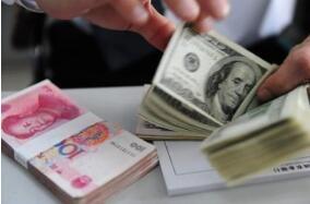 6月11日,人民币兑美元中间价报6.8930,下调5点