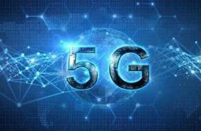 贵州通信行业加快5G网络建设