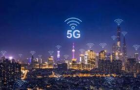西班牙今日启动商用5G网络,主要设备来自华为