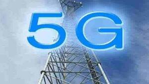 江西省5G产业联合会成立