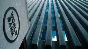 瑞士联合银行:预计英国央行政策委员会一致决定维持利率不变