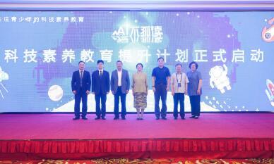 中国平安面向全国1000所村小启动