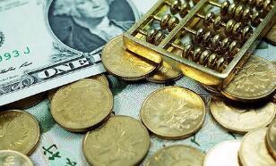 纽约尾盘,美元指数下跌48.4点或0.5%,报96.634