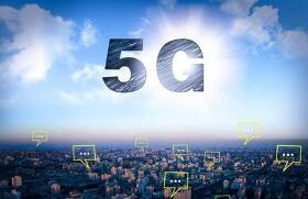9月底前建成2670个基站 广州天河将实现5G网络全覆盖