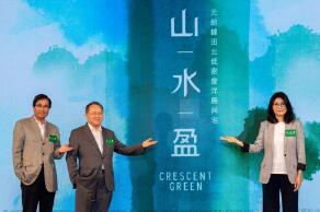 路劲香港元朗项目正式命名为「山水盈」