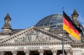 德国5月进口价格指数环比 -0.1%,预期 -0.1%