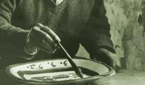 毕加索临摹的中国画