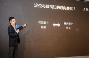 于雷:中国企业打造国际品牌三部曲