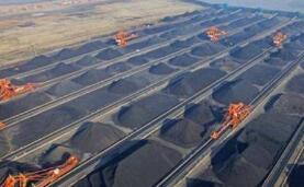 鲁政办字〔2019〕117号山东省人民政府办公厅关于严格控制煤炭消费总量推进清洁高效利用的指导意见