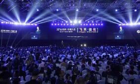 2019杭州云栖大会将于9月25日至27日在杭州云栖小镇举行