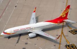 关于加强通用航空短途运输旅客携带锂电池乘机安全管理工作的通知