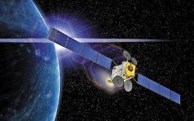 工信部无﹝2019﹞128号工业和信息化部关于印发《卫星网络国际申报简易程序规定(试行)》的通知