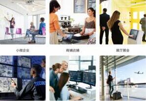华为4G路由2 Pro7月17日预售 卸装光纤宽带每月省大几百