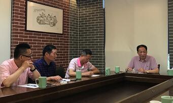 中国文保民族品牌委员会浙江执委会在杭州成立并在浙江启动民族品牌数据库建设