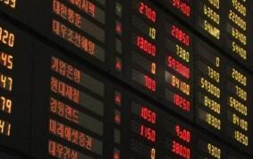 首批25只科创板股票开盘大涨 安集科技等涨超200%