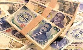 日本央行行长黑田东彦称,日本央行将坚持继续实行强有力的货币宽松政策