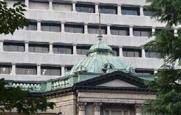 日本央行行长黑田东彦称,日本央行将维持达成2%通胀目标的动能