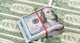 7月25日,人民币中间价报6.8737,上调123点